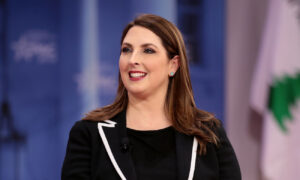 RNC to Stay Neutral in 2024 Primary Even If Trump Runs Again: RNC Chairwoman