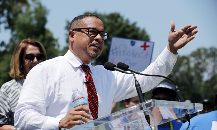 Attorney General Keith Ellison addresses a rally outside the U.S. Capitol  in Washington on July 19, 2017. (Chip Somodevilla/Getty Images)