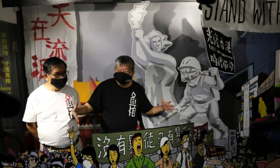 Tiananmen June 4 Vigil Organizer Calls for Candles to Be Lit Across Hong Kong