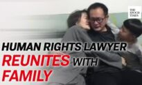Human Rights Lawyer Wang Quanzhang Finally Reunites With Family