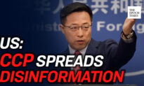 U.S. State Department: CCP Officials Spread Disinformation