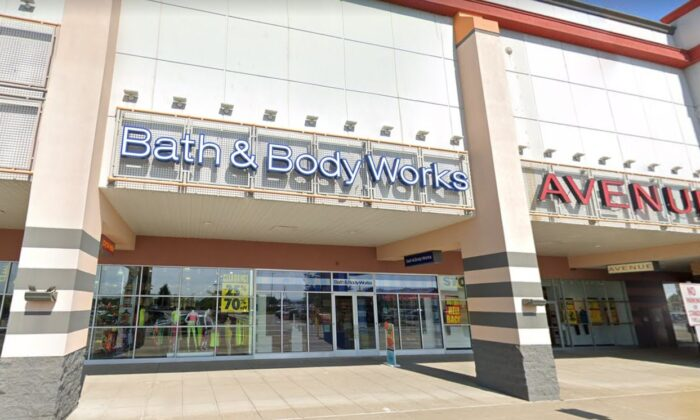 A Bath & Body Works is seen in Middletown, NY in a file photo (Google Maps)