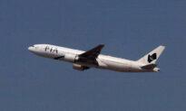 Pakistani International Airlines Flight Crashes Near Karachi, 107 on Board