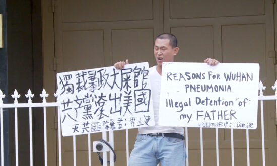 Father Tortured After Son Exposes CCP's Crimes