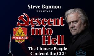 LIVE: Bannon WarRoom-Citizens of the American Republic-Pandemic EP 204