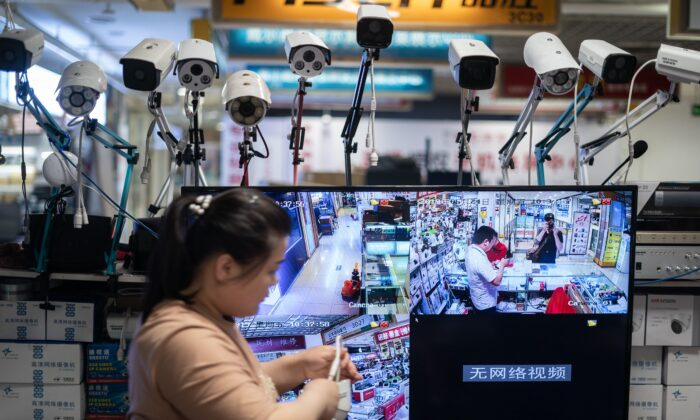 Picture of Hikvision cameras in an electronic mall in Beijing on May 24, 2019. (Fred Dufour/AFP via Getty Images)