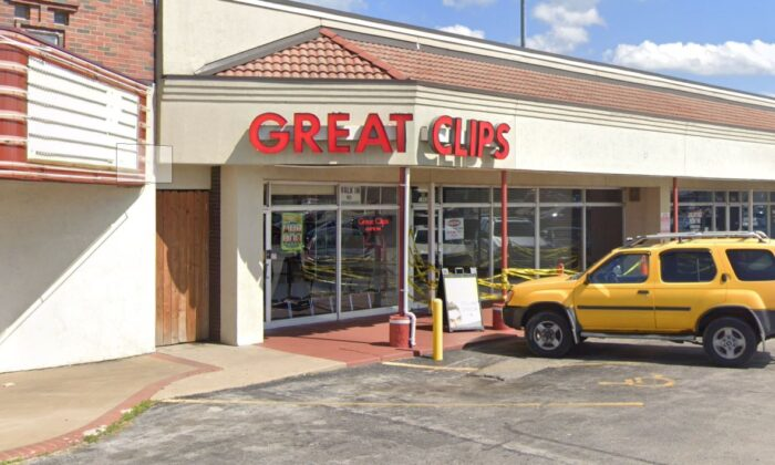 The Great Clips location in Springfield, Mo., in a file photo. (Google Maps)