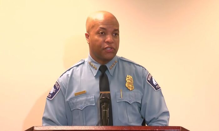 Minneapolis Police Chief Medaria Arradondo speaks during a press conference in Minneapolis, Minn., on May 26, 2020. (Courtesy of WCCO)