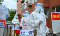 Medical Staff at Two Hospitals in Virus-Hit Chinese Region Infected With CCP Virus: Leaked Document