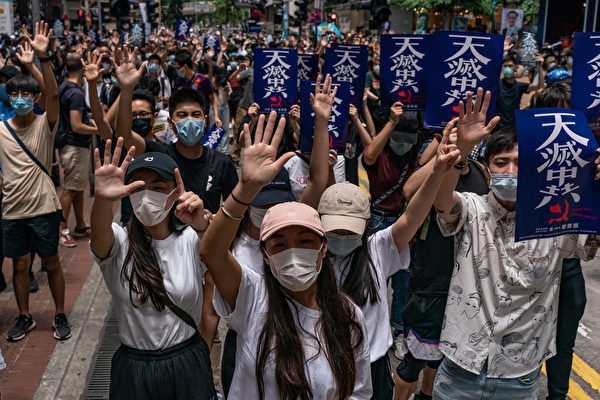 A protest against Beijing's proposed National Security Law on Hong Kong Island in Hong Kong on May 24, 2020. (Anthony Wallace/AFP/Getty Images)