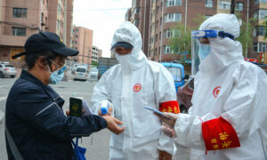 Leaked Documents Calls Into Question Local Chinese Province's Announced 'Patient Zero'