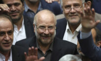 Hard-Line Former Tehran Mayor Named Iran Parliament Speaker