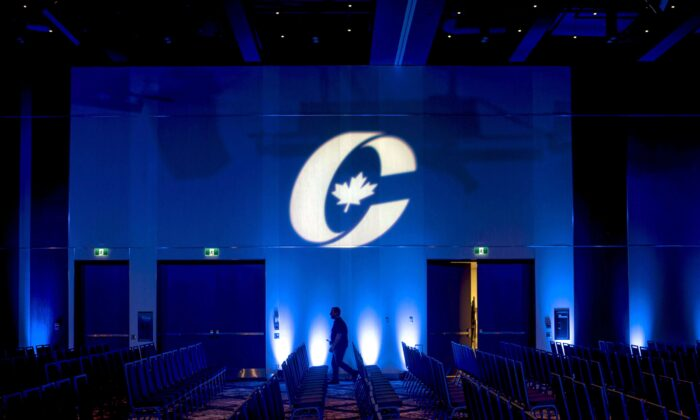 The Conservative Party logo is seen before the opening of the Party's national convention in Halifax on August 23, 2018. (The Canadian Press/Darren Calabrese)