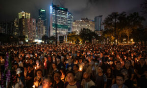 Hong Kong's Autonomy Under Scrutiny as Annual Tiananmen Massacre Vigil Is Canceled