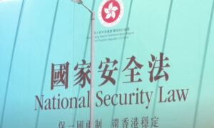 China in Focus (June 30): Hong Kong Plans Protest to Oppose New Law