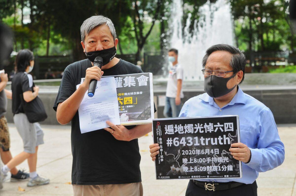 Hong Kong's Autonomy Under Scrutiny as Annual Tiananmen Massacre Vigil Is Canceled