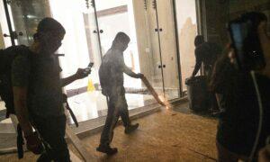 DC Mayor Sets Curfew Amid Protests, Riots