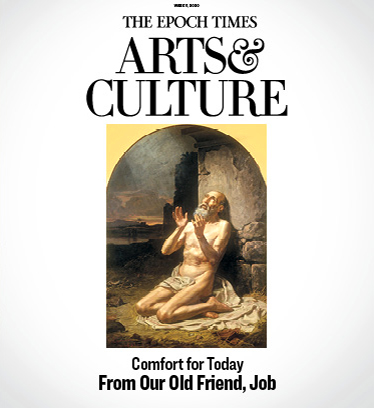 Arts & Culture Weekly
