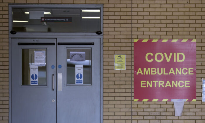 The COVID ambulance entrance at Frimley Park Hospital in Surrey, in Frimley, UK, on May 22, 2020. (Steve Parsons/Getty Images)