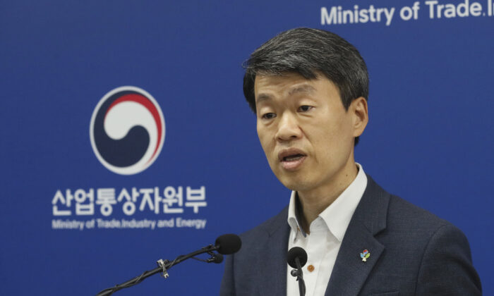 Na Seung-sik, deputy minister of the Ministry of Trade, Industry, and Energy's Office of Trade and Investment, speaks during a briefing at the government complex in Sejong, South Korea, on June 2, 2020. (Kang Jong-min/Newsis via AP)