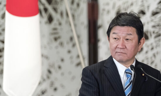 Japanese Minister for Foreign Affairs Expressed 'Serious Concerns' on Phone With Chinese Counterpart