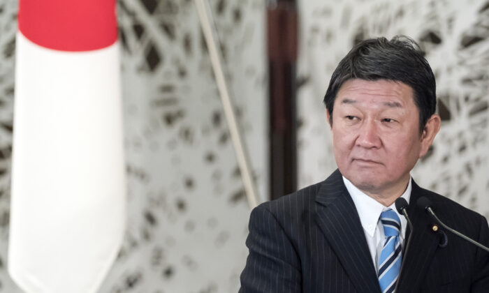 Japan's Foreign Minister Toshimitsu Motegi during a joint news conference with UK Foreign Secretary Dominic Raab (not pictured) following the eighth Japan-UK Foreign Ministers' Strategic Dialogue at Iikura Guest House in Tokyo on Feb. 8, 2020. (Tomohiro Ohsumi/Getty Images)