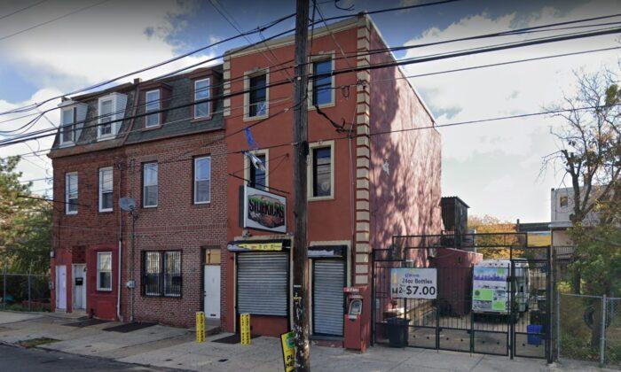 Sidekicks Bar in Philadelphia. (Google Maps)