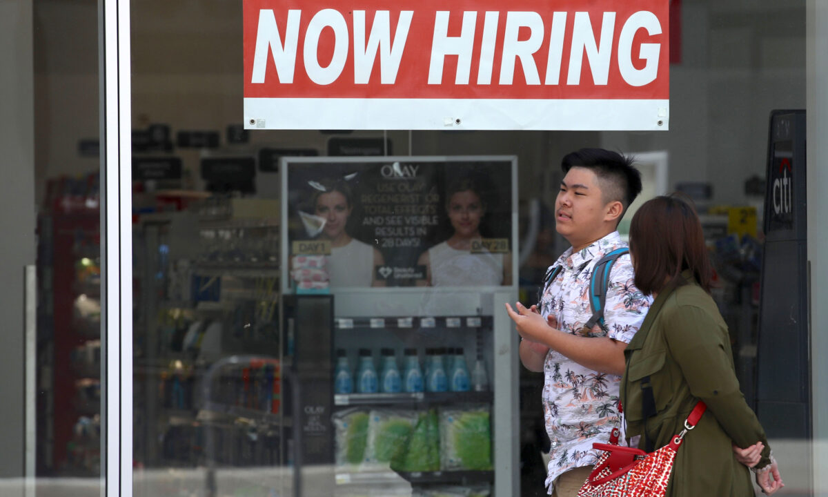 US Job Market Now Hiring