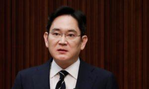 South Korea Seeks Arrest of Samsung Heir Lee in Succession Probe