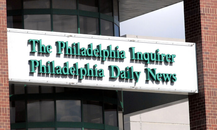 The front facade of Philadelphia Newspapers LLC is seen in Philadelphia, Pa., on Feb. 23, 2009. (William Thomas Cain/Getty Images)