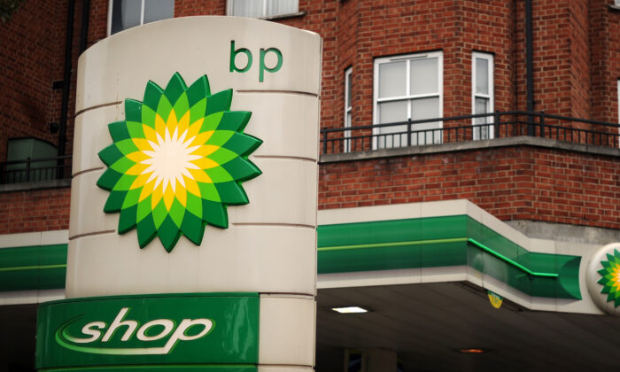 The BP logo is pictured at a petrol station in central London on Feb. 1, 2011.  (Ben Stansall/AFP via Getty Images)