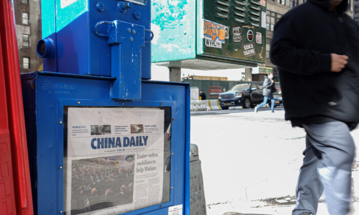 A China Daily newspaper box in New York City on Feb. 27, 2020. (Chung I Ho/The Epoch Times)