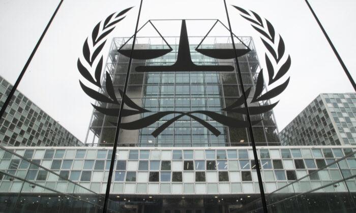 International Criminal Court, or ICC, is seen in The Hague, Netherlands. (Peter Dejong/AP)