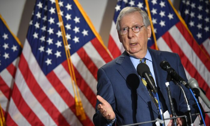 Senate Majority Leader Mitch McConnell (R-Ky.) speaks to reporters in Washington on June 9, 2020. (Mandel Ngan/AFP/Getty Images)
