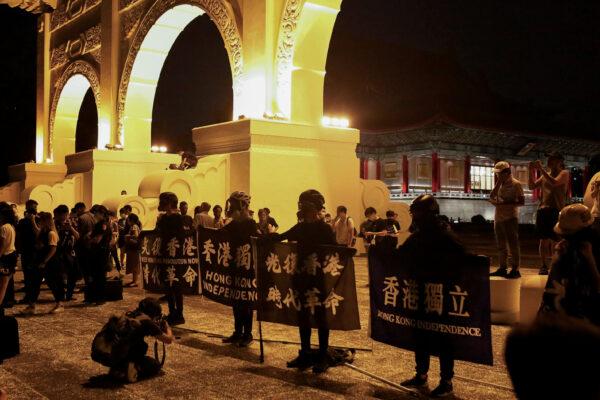 HONGKONG-PROTESTS-TAIWAN-1