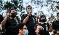 Police Charge 4 Prominent Hongkongers Over Tiananmen Massacre Vigil