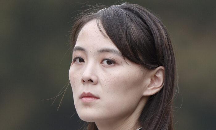 Kim Yo Jong, sister of North Korea's leader Kim Jong Un attends a wreath-laying ceremony at Ho Chi Minh Mausoleum in Hanoi, Vietnam on March 2, 2019. (Jorge Silva/Pool Photo via AP, File)