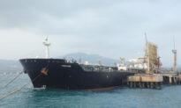 Iran Prepared to Retaliate If US Stops Venezuela-Bound Tankers: News Agency