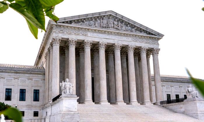The Supreme Court in Washington, early on June 15, 2020. (J. Scott Applewhite/AP Photo)