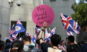 Britain Warns at UN Rights Forum Against Security Law for Hong Kong