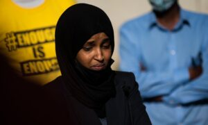 Rep. Ilhan Omar's Father Dies From COVID-19