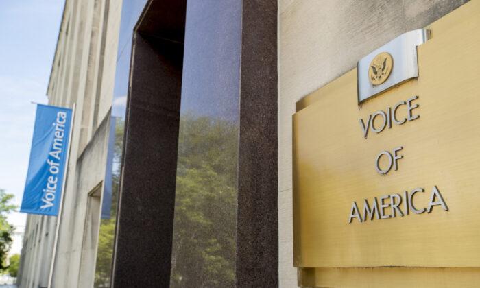 The Voice of America-byggnaden i Washington den 15 juni 2020. (Andrew Harnik / AP Photo)