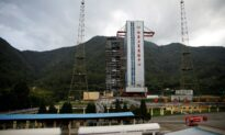 China Cancels Beidou Satellite Launch Citing Technical Problem