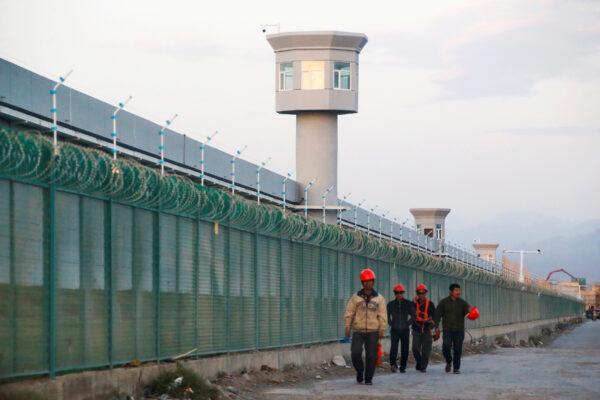 Uighur Camp