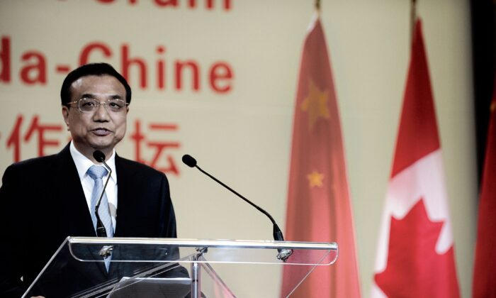 Chinese Premier Li Keqiang speaks at a conference of the Canada China Business Council in Montreal on Sept. 23, 2016. (Clement Sabourin/AFP via Getty Images)