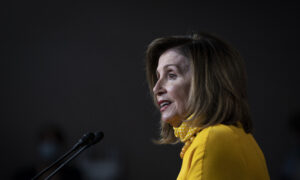 Pelosi to Meet With House Committee Chairs Over Bolton Allegations