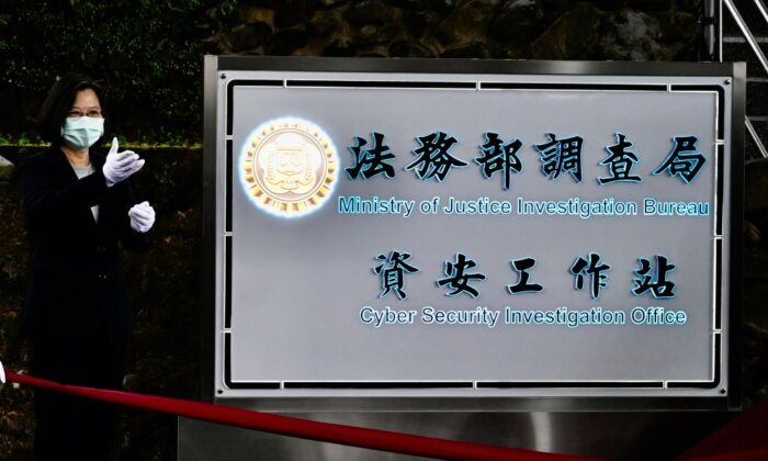 Taiwan President Tsai Ing-wen gestures during a ceremony to unveil the Cyber Security Investigation Office in New Taipei City on April 24, 2020. (Sam Yeh/AFP via Getty Images)