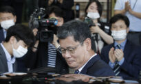South's Unification Minister Resigns as Korean Tensions Rise