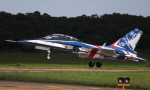 Taiwan Boosts Domestic Defense Development Plan With New Jet