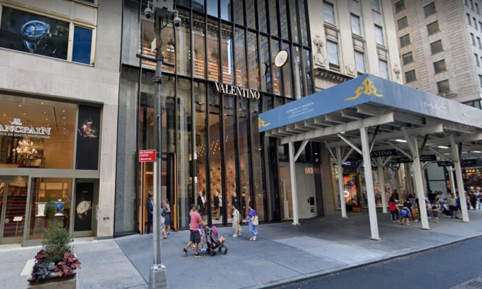 The Valentino store on Fifth Avenue in New York. (Screenshot/Google Maps)